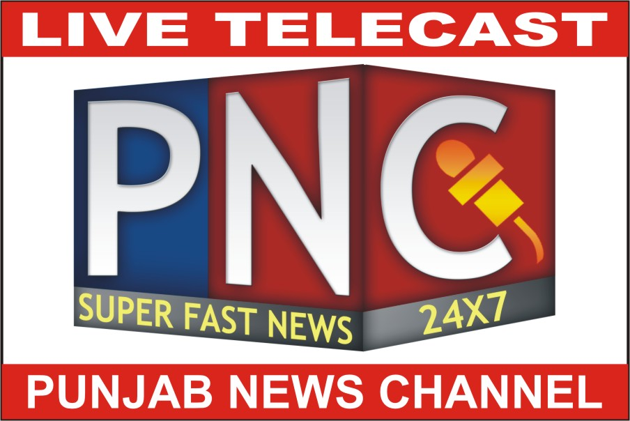 Punjab News Channel